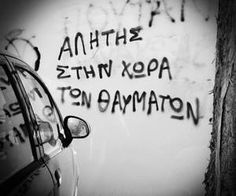 Find images and videos about quotes, greek quotes and greek on We Heart It - the app to get lost in what you love. Rap Quotes, Poem Quotes, Life Quotes, Graffiti Quotes, Street Quotes, Happy Pictures, Small Words, Word Out, Some Words
