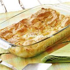 Soubeureg- Armenian Cheese Pastry Recipe