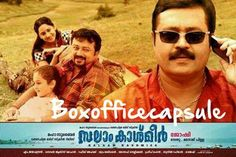 Salaam Kashmir (2014) Malayalam Movie Review - Hit or Flop | Boxofficecapsule