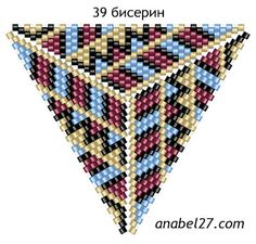 Схемы треугольников - мозаичное плетение 10   - Схемы для бисероплетения / Free bead patterns -