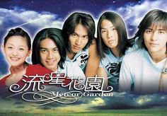 With Barbie Hsu, Jerry Yan, Vic Chou, Ken Zhu. Meteor Garden is Taiwanese adaptation the Japanese comic series Hana Yori Dango. Meteor Garden is the classic love story; rich boy (Dao Ming Si) falls for poor girl (Shan Cai) and obstacles ensue. Ken Chu, Drama Taiwan, Show Luo, Jerry Yan, Best Dramas, Meteor Garden, Boys Over Flowers, Drama Series, Korean Drama
