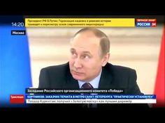 ВОЛОДИН новый Президент? Обвинения в адрес Володина и Клинцевича прозвуч...