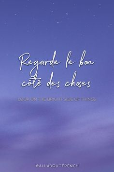 Let us be your ultimate guide to discover French Quotes, Idioms, Sayings and much more! Romantic French Phrases, Useful French Phrases, French Love Quotes, Learn French Online, Learn French Beginner, Learn To Speak French, Common French Words, French Words With Meaning, French Language Lessons