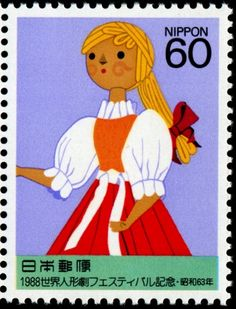 """Issued by Japan on July 27, 1988 to publicize the 15th World Puppetry Festival. """"Girl,"""" a stick puppet from the National Radost Puppet Theater, Brno, Czech Republic."""