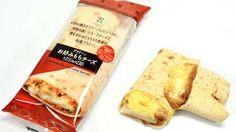 お好み焼きを再現!?セブンにブリトー お好みもちチーズ--もっちりとろり食感