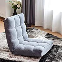 paresseux tatami pliable chaise