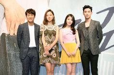 Kim Soo Hyun, IU, Cha Tae Hyun and Gong Hyo Jin get into character for Producer press conference