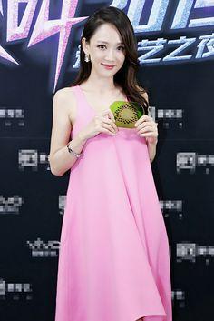 Taiwanese actress Joe Chen