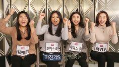 K팝스타5 (KPOP STAR 5)   K팝스타5 도전자 기존 마진가S 조이스 리, 김예림, 데니스 김과 함께 같은 마진가S가 된 려위위의 본선 4라운드 미공개 영상을 공개한다