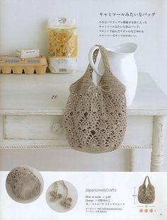 1000+ images about Ondori Japanese Crochet on Pinterest ...