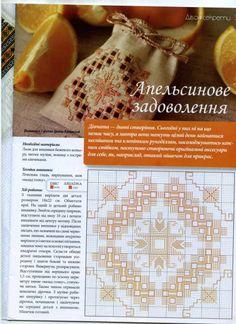 Gallery.ru / Фото #7 - У в 4 - logopedd