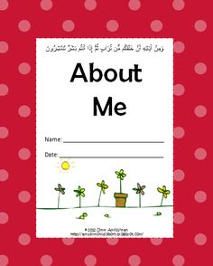 A Muslim Child is Born: Back to School: About Me Theme Pack