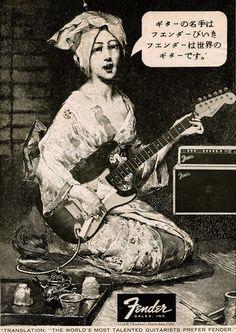 Fender Japan #fender #guitar #stratocaster #brochure #catalogue #Japan