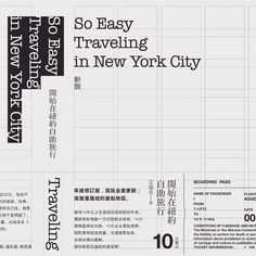 So easy!Traveling in New York City on Behance