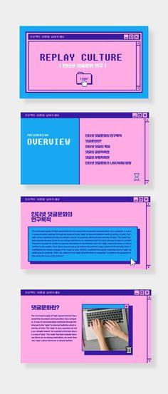 Presentation Design Template, Ppt Design, Ppt Template, Templates, Banner Design, Layout, Retro, Cards, Character Design