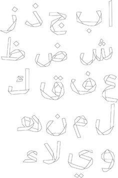 Folded-Type-Arabic-Reem
