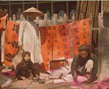 """""""Hanoi en couleurs"""" est une exposition d'une sélection de 60 autochromes de Léon Busy conservés par le Musée Albert Kahn dans le cadre du projet """"Archives pour la planète"""". Cette exposition a eu lieu à l'Institut Français de Hanoi au Vietnam du 9 décembre 2013 au 4 janvier 2014. Elle est le fruit d'un travail minutieux d'observation et d'étude de la part d'Emmanuel POISSON, historien, et de Trong Hiêu DINH, anthropologue et ethnobotaniste du Vietnam."""