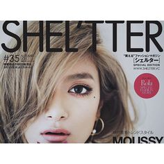Rola (Japanese model n TV personality)
