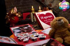 ♥ індивідуальний підхід до кожного замовлення ♥ підбір місця проведення ♥ повний сюрприз для Вашої коханої людини ♥ романтичний декор ♥ святкова сервіровка ♥ фотозйомка і відеозйомка Love Story (093) 893 63 00