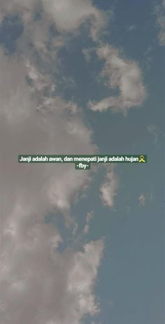 Awkward, Qoutes, Words, Quotations, Quotes, Quote, Manager Quotes, A Quotes, Sayings