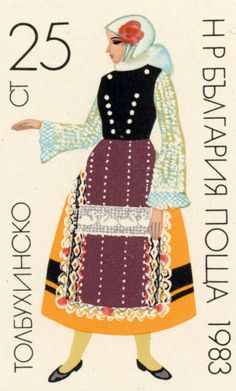 1983 Stamp - folk attire