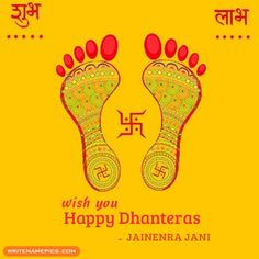 write name on happy dhanteras goddess lakshmi pics. happy dhanteras wishes greeting card with name edit. print name charan paduka goddess lakshami with diwali shubh dhanteras wishes write name on happy dhanteras goddess lakshmi pics. Dhanteras Wishes Images, Happy Dhanteras Wishes, Diwali Wishes Quotes, Wishes Messages, Greeting Card Maker, Online Greeting Cards, Shubh Dhanteras, Diwali Status, Happy Diwali Wallpapers