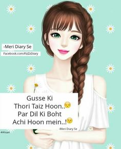 Just Girly Attitude Status Quotes and Poetry in Hindi or Urdu Besties Quotes, Attitude Quotes For Girls, Girl Attitude, Crazy Girl Quotes, Girly Quotes, Girlish Diary, Girly Facts, Jokes Pics, Status Quotes