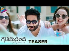 'Goutham Nanda' (2017) Teaser/Trailer Download | Gopichand - ALL INDIA CIRCLE - Daily News Updates