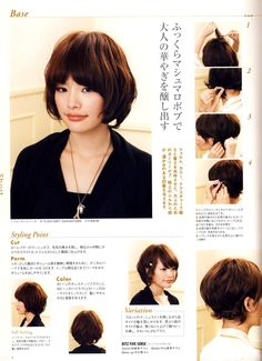 109 Best Styling Short Hair Bobs A Line Bobs Images Hairstyle