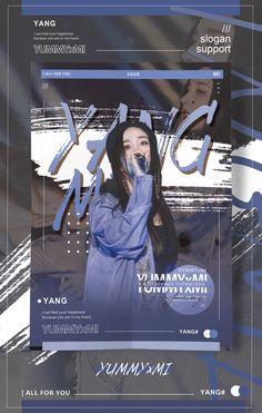 Graphic Design Posters, Graphic Design Inspiration, Korea Design, Aesthetic Template, Pop Design, Postcard Design, Album Design, Photo Book, Photo Editing