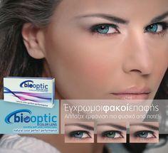 Έγχρωμοι φακοί επαφής Biooptic Color Lens