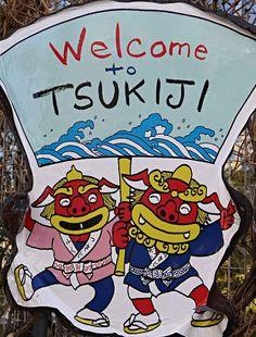 Silvesterrauschen in Tokio - Roadtrippin' Tsukiji, Comic Books, Japan, Comics, Cover, Art, Seafood Market, New Years Eve, Art Background