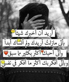 💋💋 love u and miss u