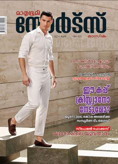 Mathrubhumi Sportsmasika June 2016 issue is Out.  #EURO2016  #CopaAmerica