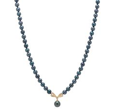 Pearl Lustre 14K White Gold Akoya & South Sea Pearl Necklace
