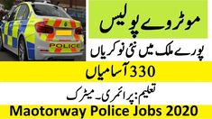 Jazz Free Internet, Police Jobs, Latest Jobs In Pakistan, Online Registration, Application Form, Apply Online, New Job, How To Apply, Check