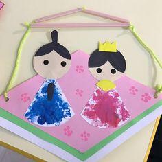 指絵の具やシール貼りのひな人形<1歳児> Crafts For Kids, Arts And Crafts, Girl Day, Spring Crafts, Classroom, Kids Rugs, Kawaii, Design, Decor