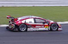 2015 SUPER GT Rd2 FUJI 500Km RACE GT300 No31 TOYOTA PRIUS apr GT - MOTORSPORTS ONLOOKER