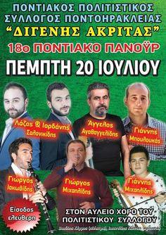 e-Pontos.gr: 18ο Ποντιακό Πανοΰρ Ποντιακού Πολιτιστικού Συλλόγο...