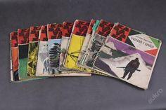 Sbírka starých výtisků od různých autorů