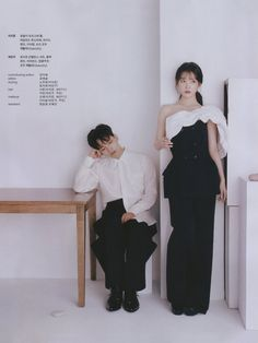 'Hotel Del Luna' co-stars IU and Yeo Jin Goo do a 180 with a minimalistic vibe for 'Marie Claire' Korean Couple, Korean Girl, Asian Girl, Korean Celebrities, Korean Actors, Marie Claire, Kdrama, Luna Fashion, Jin Goo