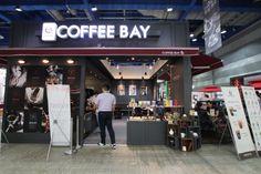 안녕하세요! 커피프랜차이즈, 커피전문점 커피베이입니다. 커피베이가 제 34회 프랜차이즈산업박람회에 참가합니다! 서울 양재 at센터에서 2015년 6월11일 ~ 6월 13일! 3일간 진행되는 프랜차이즈산업박람회에서 커피베이를 만나보세요~ :-) http://blog.naver.com/dldb1208/220377824263