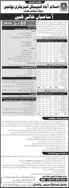 Police Jobs ASI and Constable in Islamabad Capital Territory Police Rapid Response Force For #jobs detail and how to apply: #paperpk http://www.dailypaperpk.com/jobs/247143/police-jobs-asi-constable-islamabad-capital-territory-police-rapid-response-force