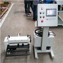 CNC Da Máquina De Alimentação #industrialdesign #industrialmachinery #sheetmetalworkers #precisionmetalworking #sheetmetalstamping #mechanicalengineer #engineeringindustries #electricandelectronics
