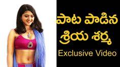 Shriya Sharma Singing Nirmala Convent Movie Song||Hero Roshan||Nagarjuna...