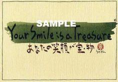B-Style:あなたの笑顔が宝物