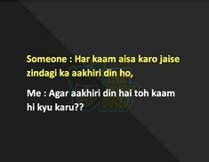 Bro Quotes, Funny Quotes In Hindi, Funny Memes Images, Diary Quotes, Funny True Quotes, Sarcastic Quotes, World Emoji, True Interesting Facts, Laughing Jokes