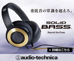 重低音の常識を超えろ。SOLID BASS audio-technicaのバナーデザイン