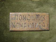 Soviet vintage 100 % genuine Brass sign plaque / by Luckytage