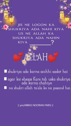 ABBAS NOORAN FARIS �🕋🕌 Punjabi Love Quotes, Muslim Love Quotes, Ramadan Mubarak, Dil Se, Text Me, Just Kidding, Allah, Thankful, My Love